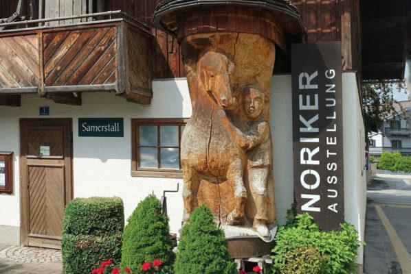 Noriker Pferdemuseum (© Gerd Allmayer)